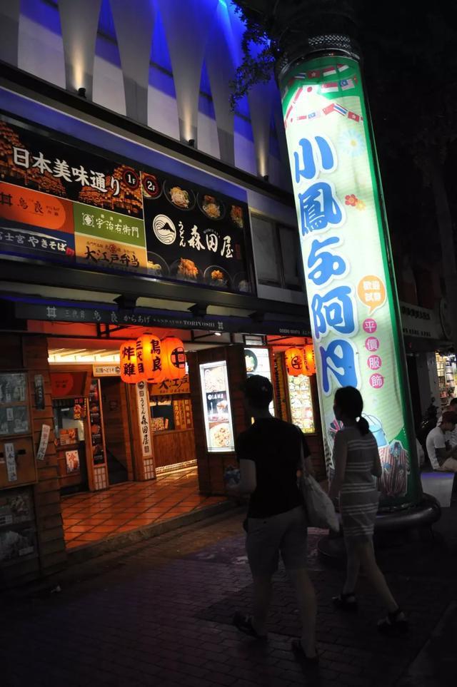 在台北西门町邂逅女生手机高清竖琴壁纸图片女孩图片