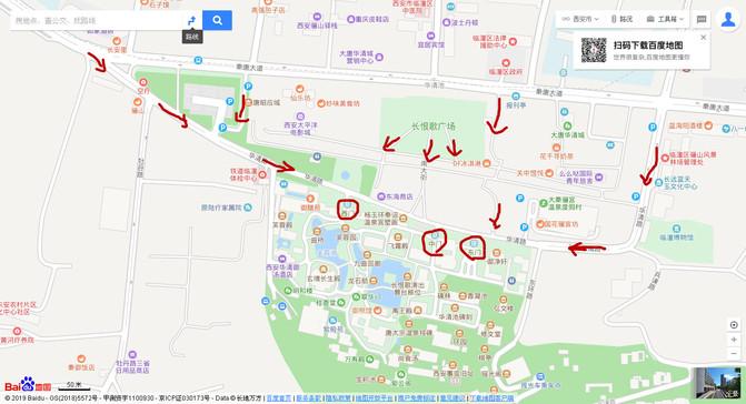 一篇v攻略攻略,包车陕西全景---横扫师傅私藏秘香港自由行攻略一日2014图片