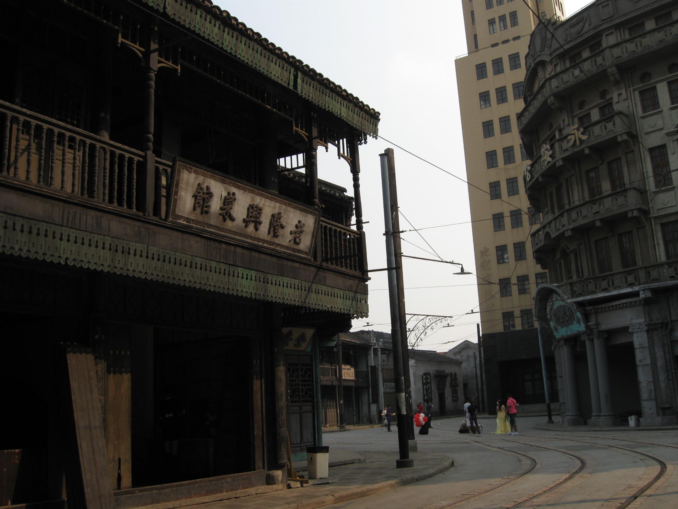 上海影视垹g,_上海影视乐园
