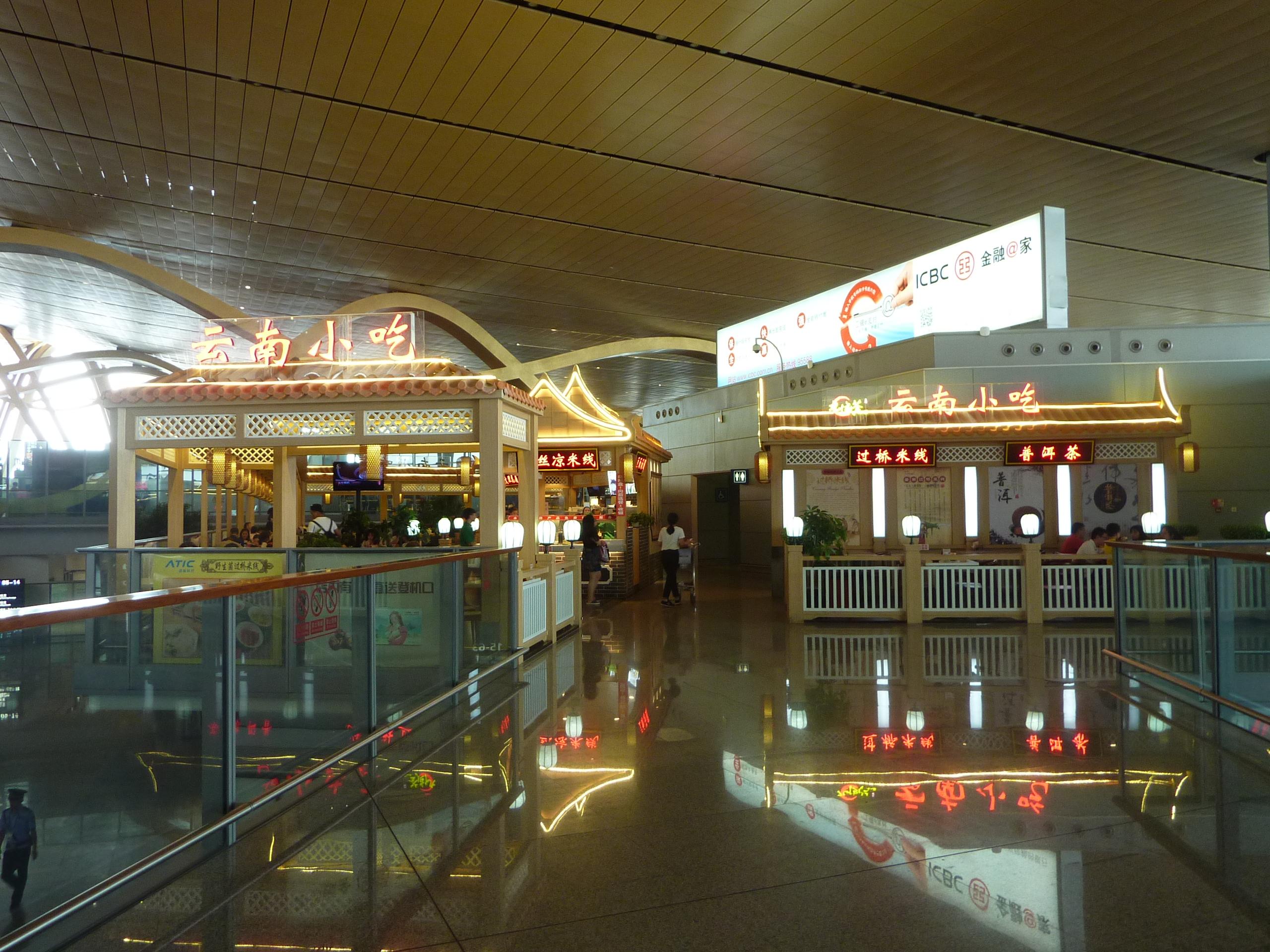 机场商铺设计效果图