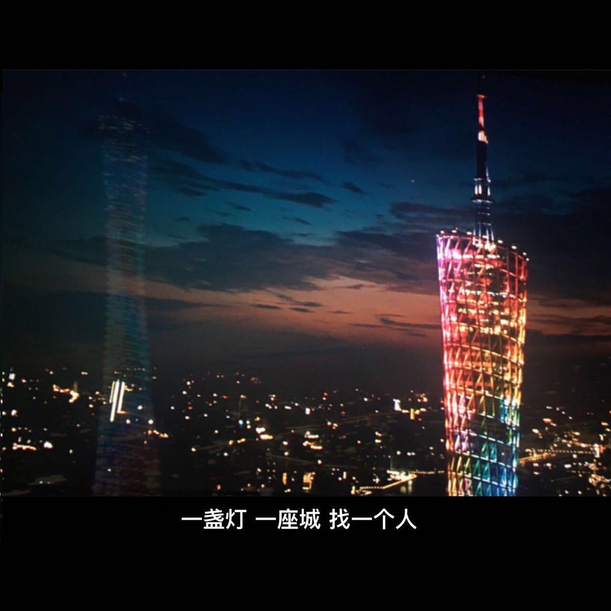 51单片机广州塔电路图