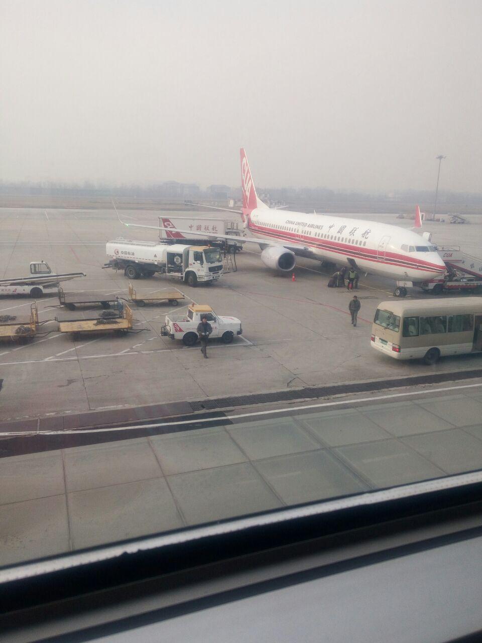 【携程攻略】北京南苑机场