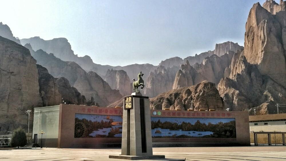景泰黄河石林旅游景点攻略图剑心手游攻略图片
