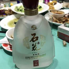 荆州helens(人信汇店)附近初中推荐_helens(人组合作文800美食图片