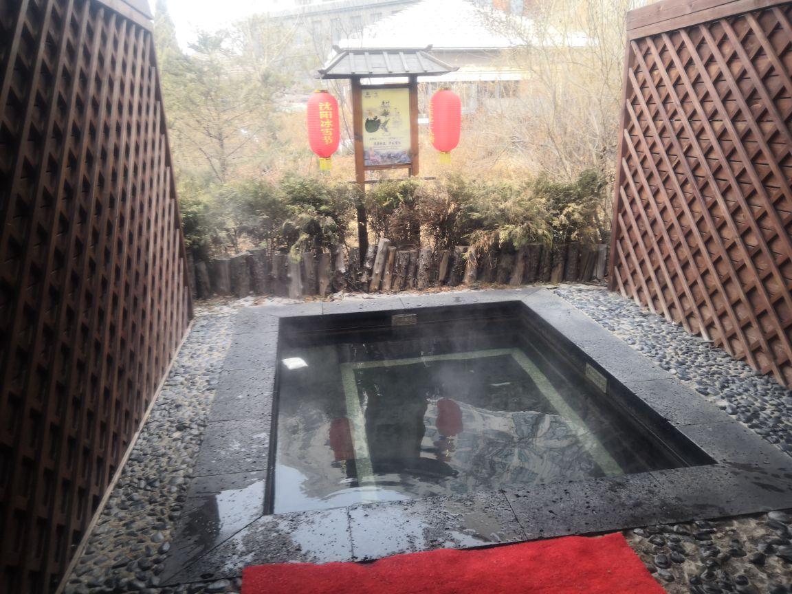 沈阳格林天沐温泉图片