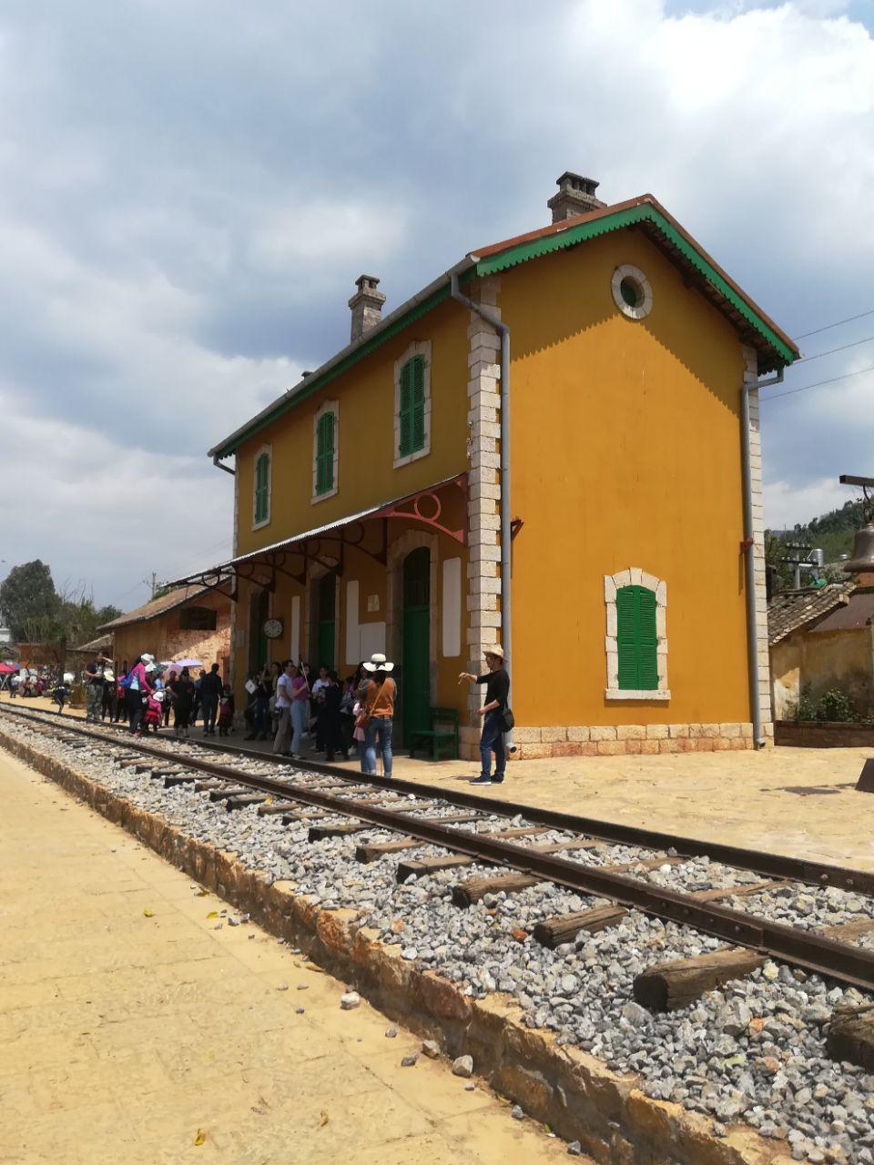 碧色寨火车站