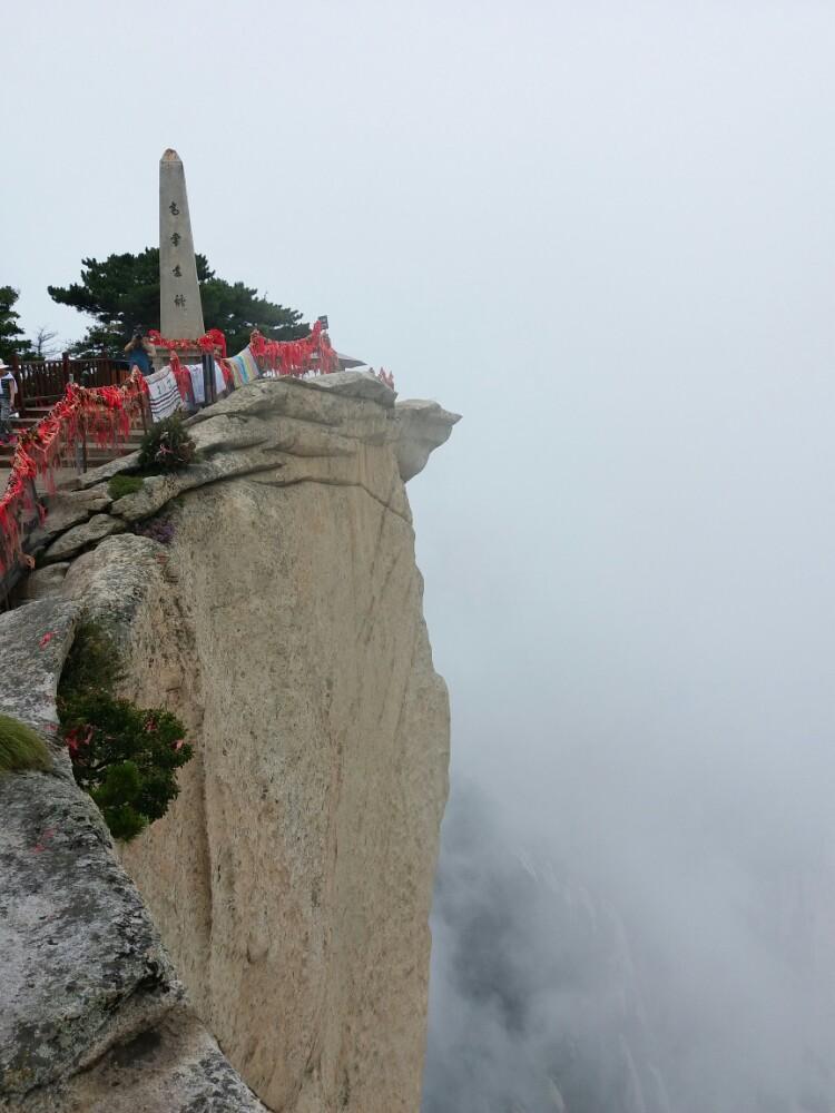 【携程攻略】华山华山好玩吗,华山华山景点怎么样图片