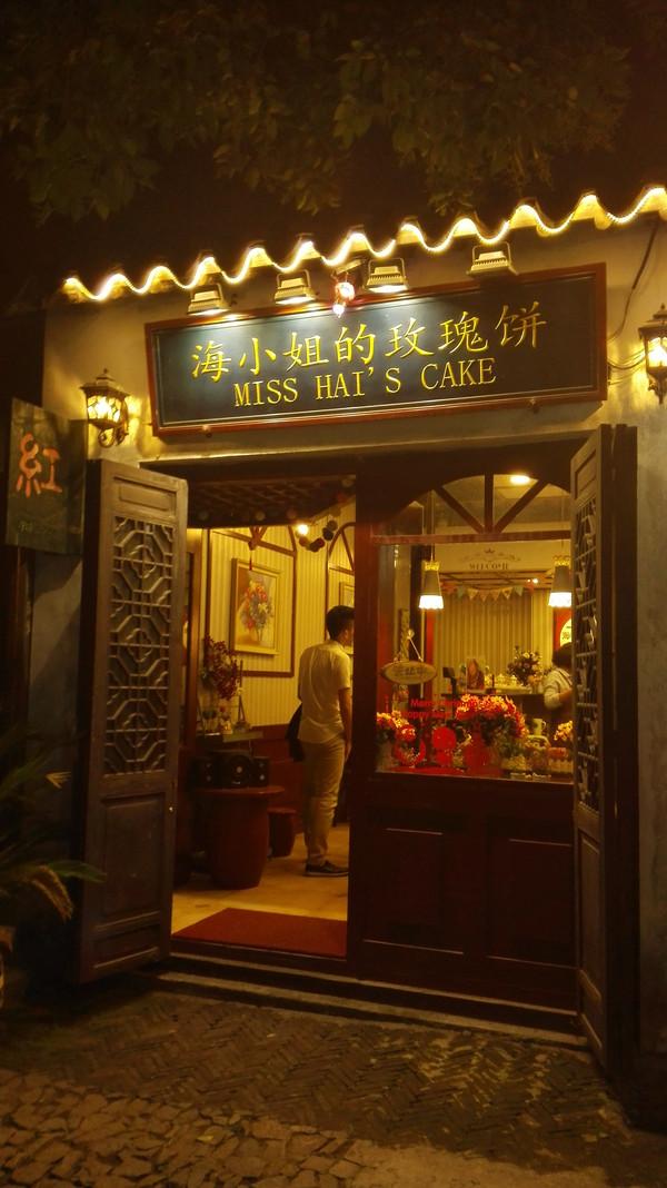 饕餮之旅南京五市(徐州、扬州、江苏、无锡、镇江地方美食图片
