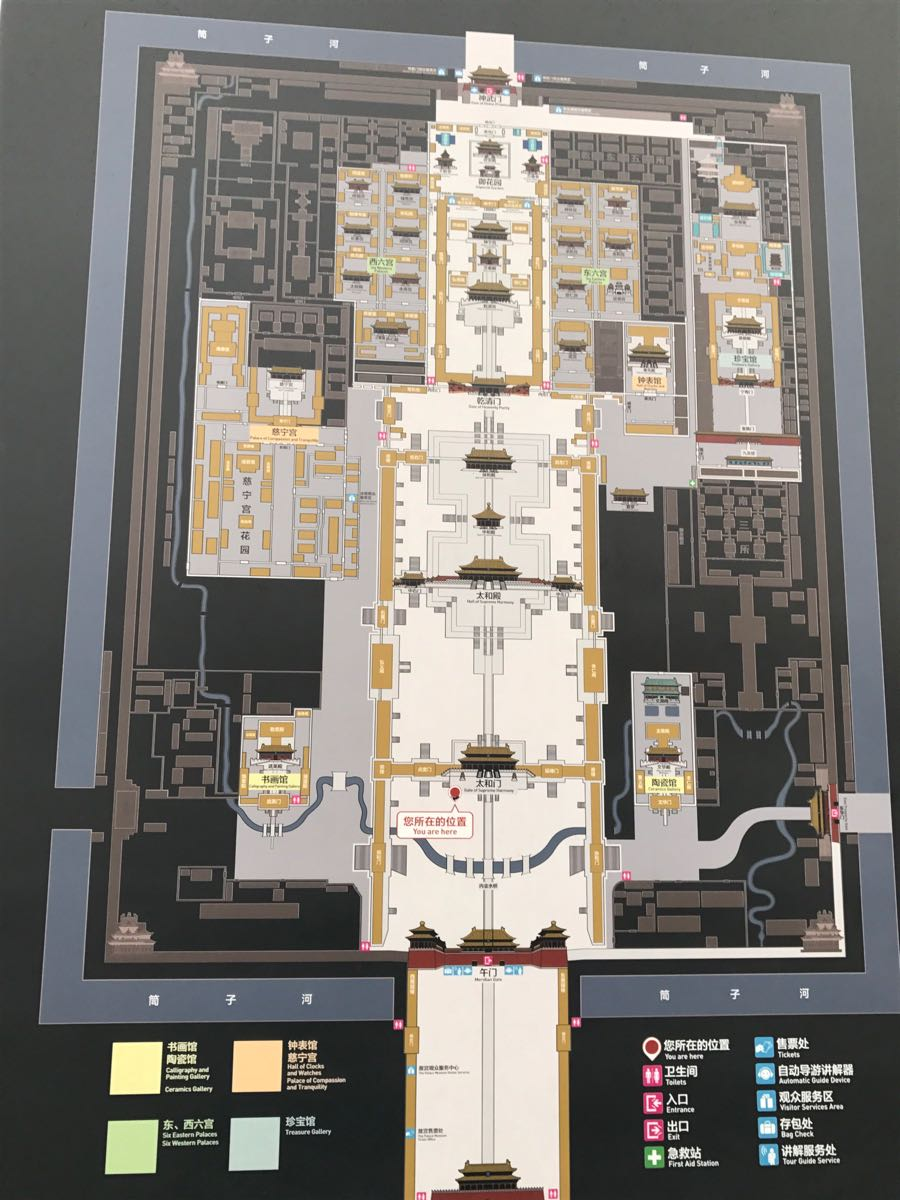 北京故宫平面图手绘