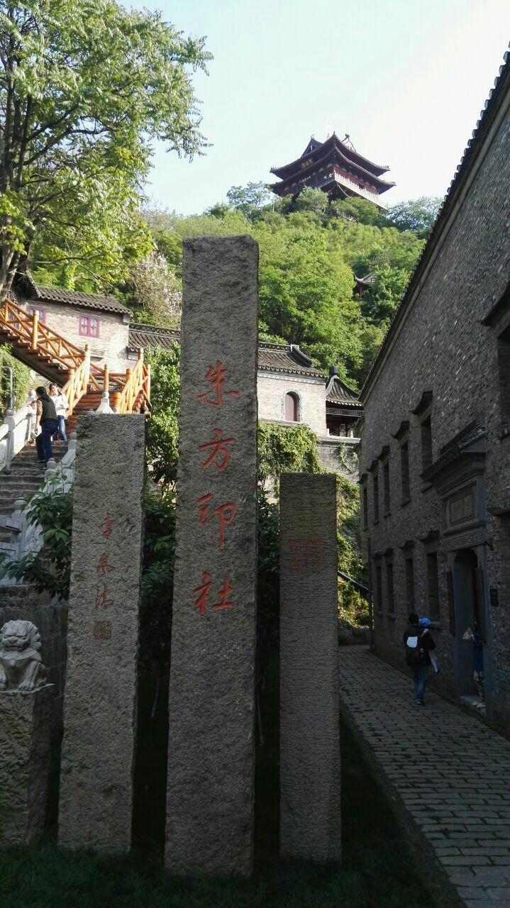 壁纸 风景 古镇 建筑 街道 旅游 摄影 小巷 719_1280 竖版 竖屏 手机
