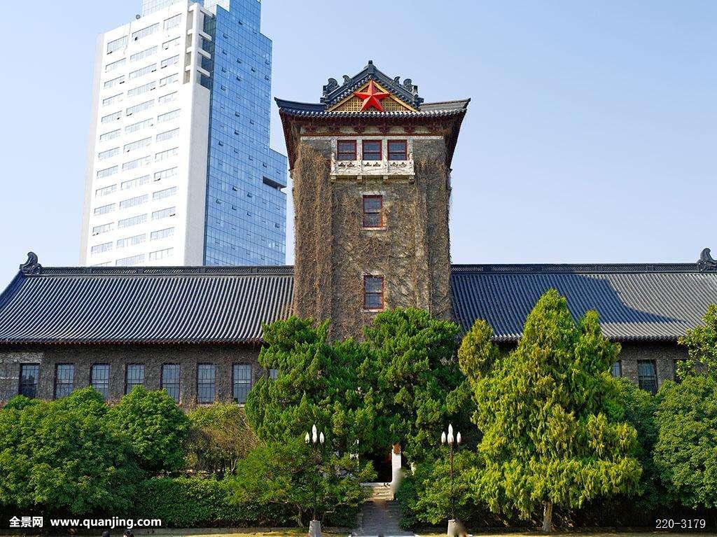 南京大学旅游景点攻略图文昌到三亚一日游攻略图片