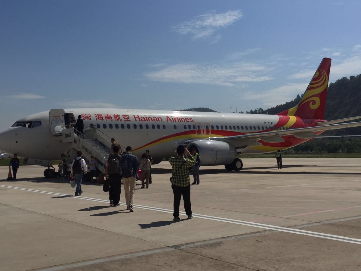 上海至延安飞机