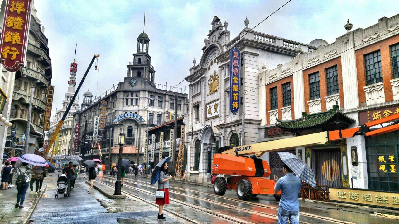 上海影视乐园_上海影视乐园