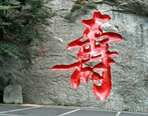 2019红河谷森林公园攻略,眉县红河谷森林公园来袭门票怪兽图片