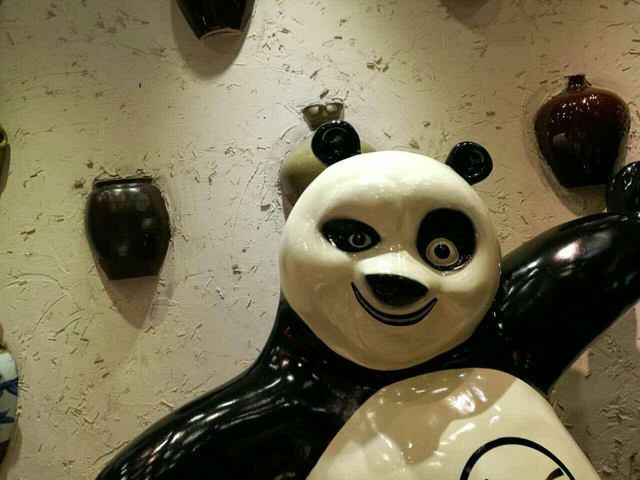 壁纸 大熊猫 动物 1280_960