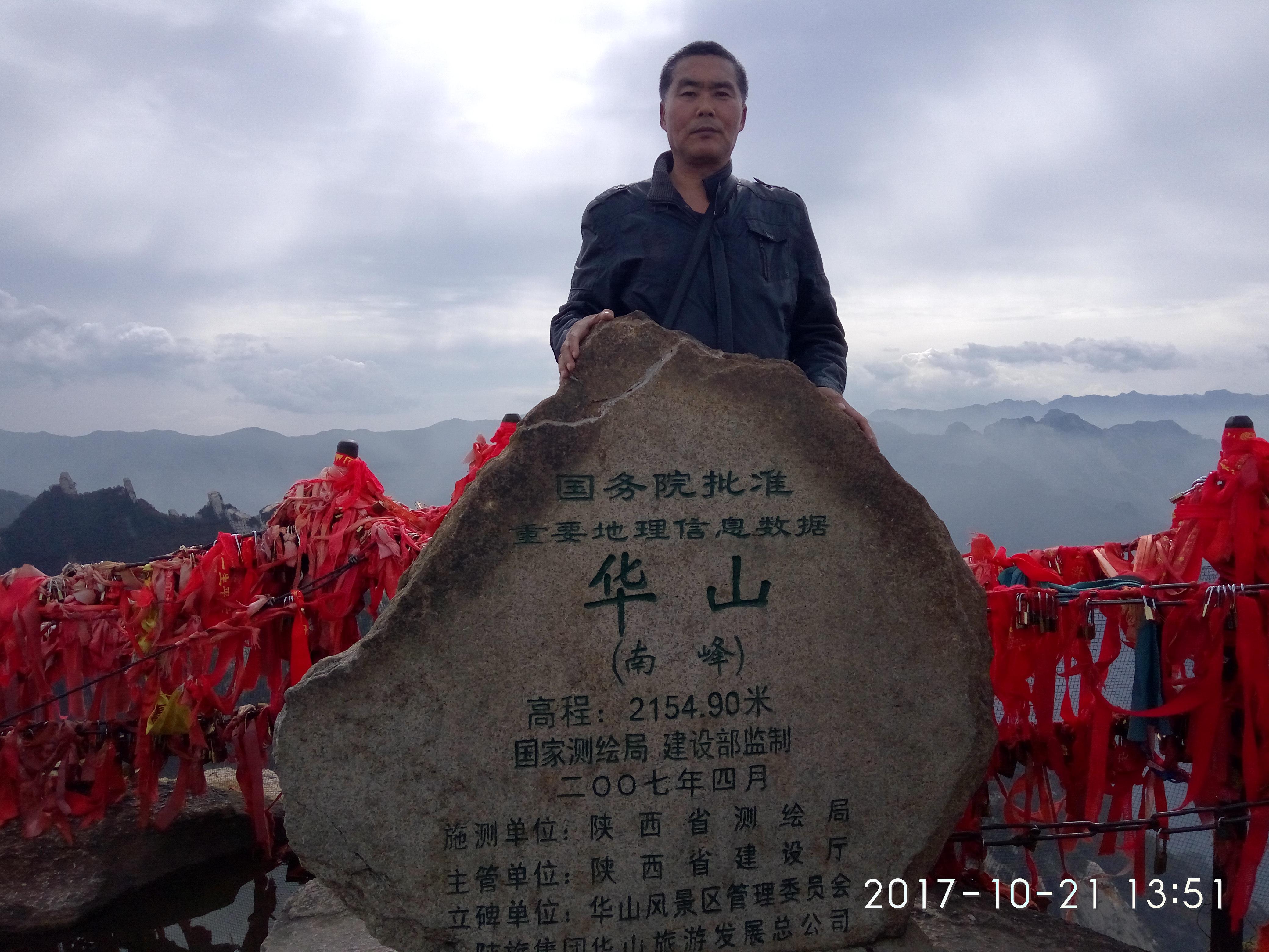 华山仙门有声小�_华山风景区官方直营
