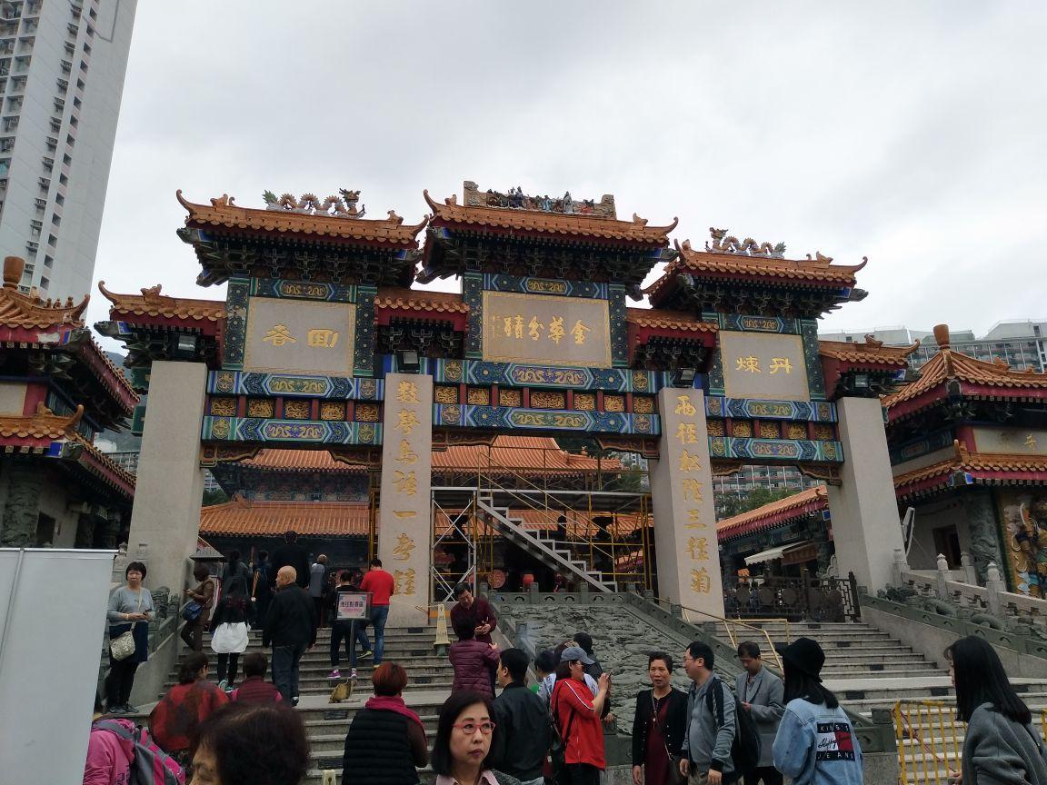 2018黄大仙祠_旅游攻略_门票_地址_游记点评,香港旅游