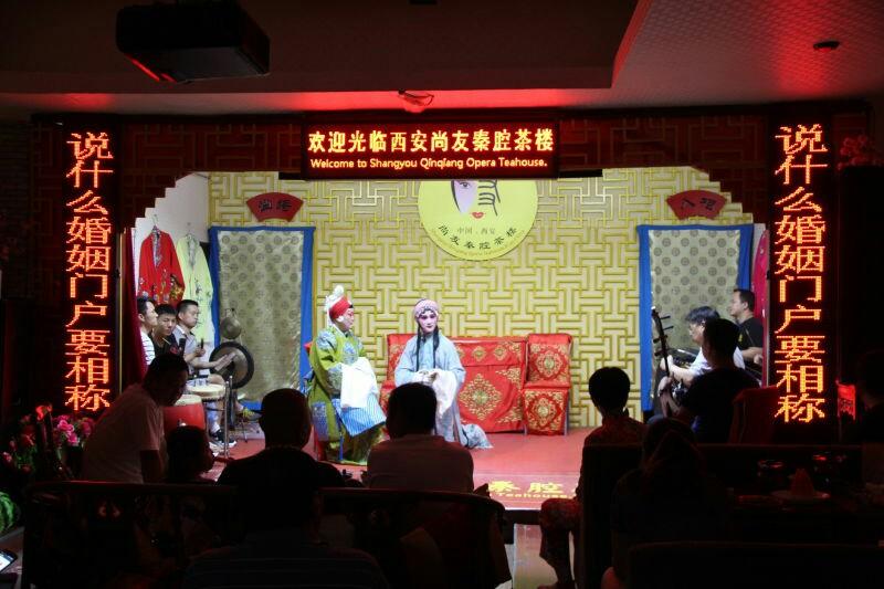 秦腔,迷胡(也叫眉户),华剧(碗碗腔),长安道情,木偶戏都是第一批国家级