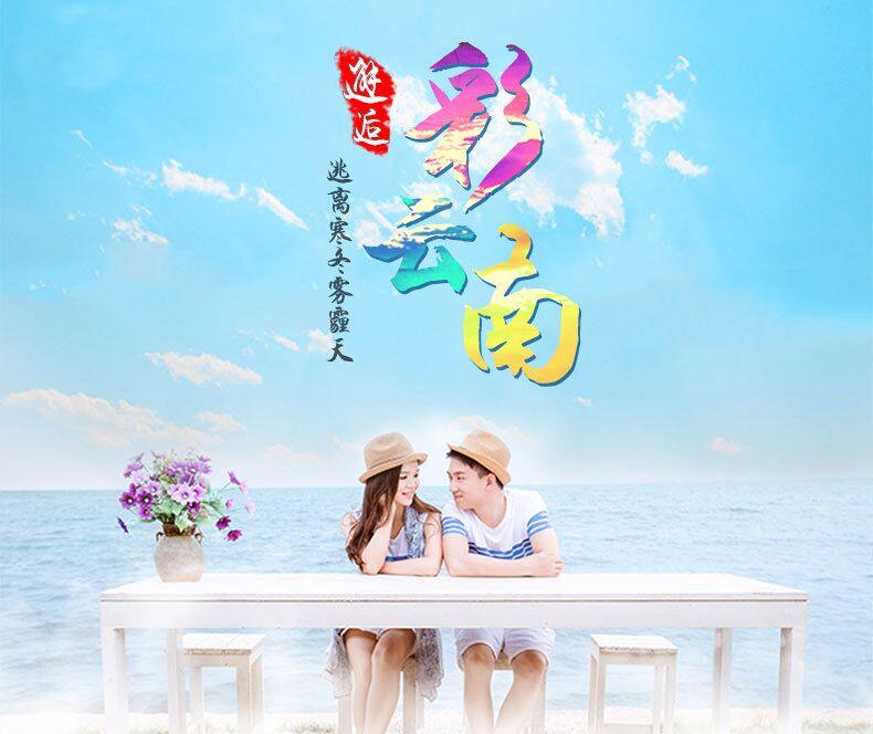 丽江风景标志矢量图