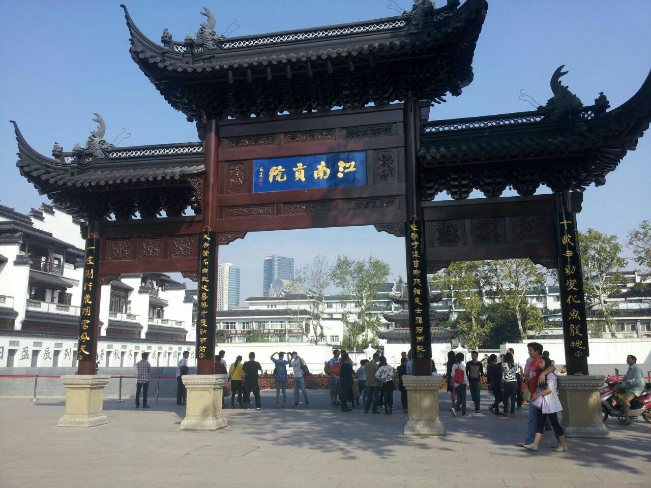 【携程攻略】南京夫子庙好玩吗,南京夫子庙景点怎么样