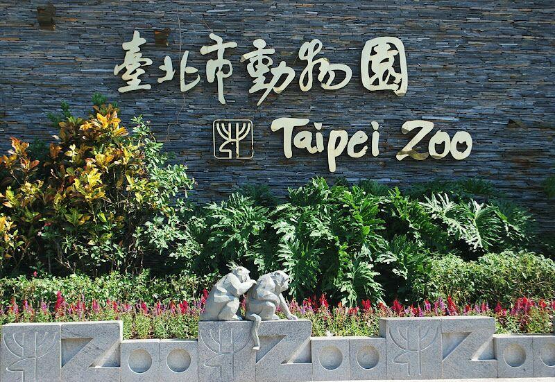 儿童动物园,亚洲热带雨林区,沙漠动物区,澳洲动物区,非洲动物区,温带