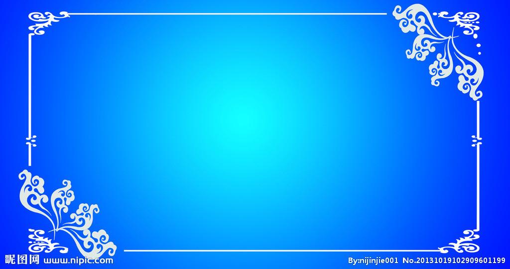 ppt 背景 背景图片 边框 模板 设计 相框 1024_541