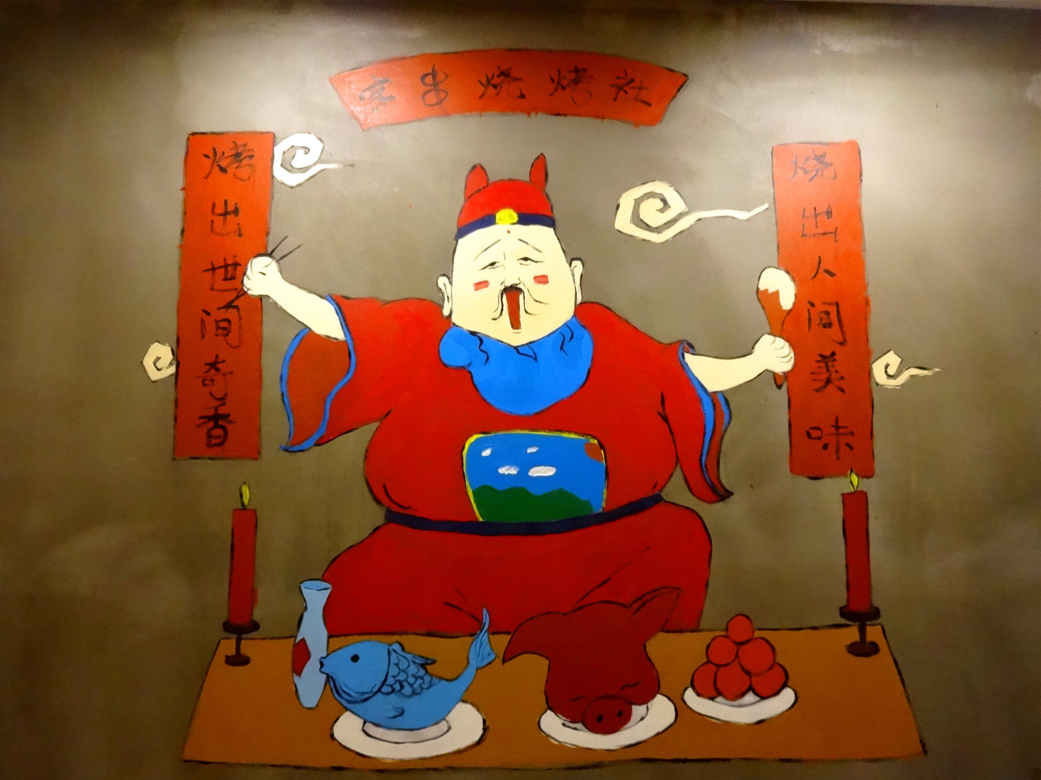 """环境是时下流行的""""深夜食堂""""风格,进店就被手绘墙画吸引,挥着筷,勺"""