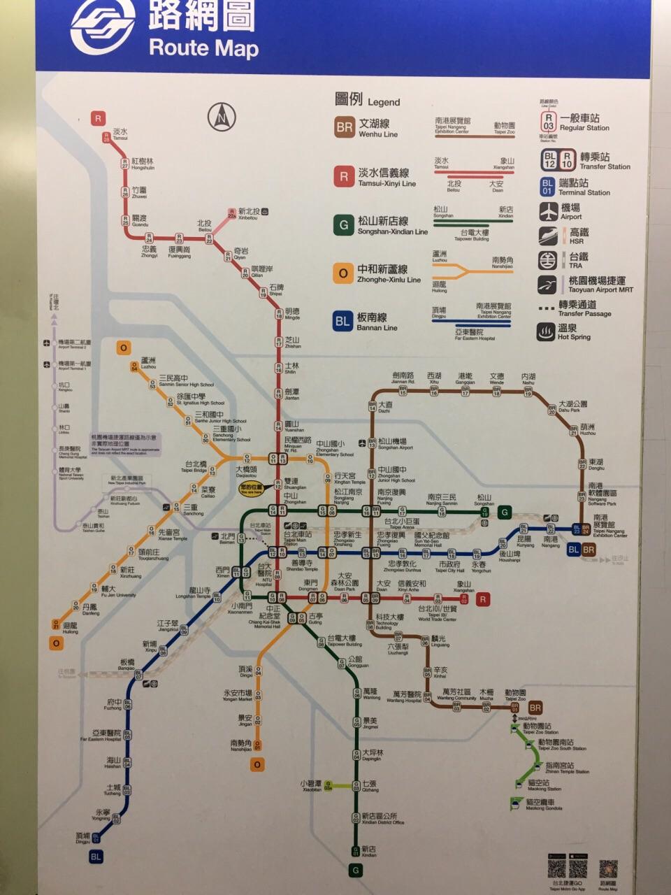 台北手绘地图高清