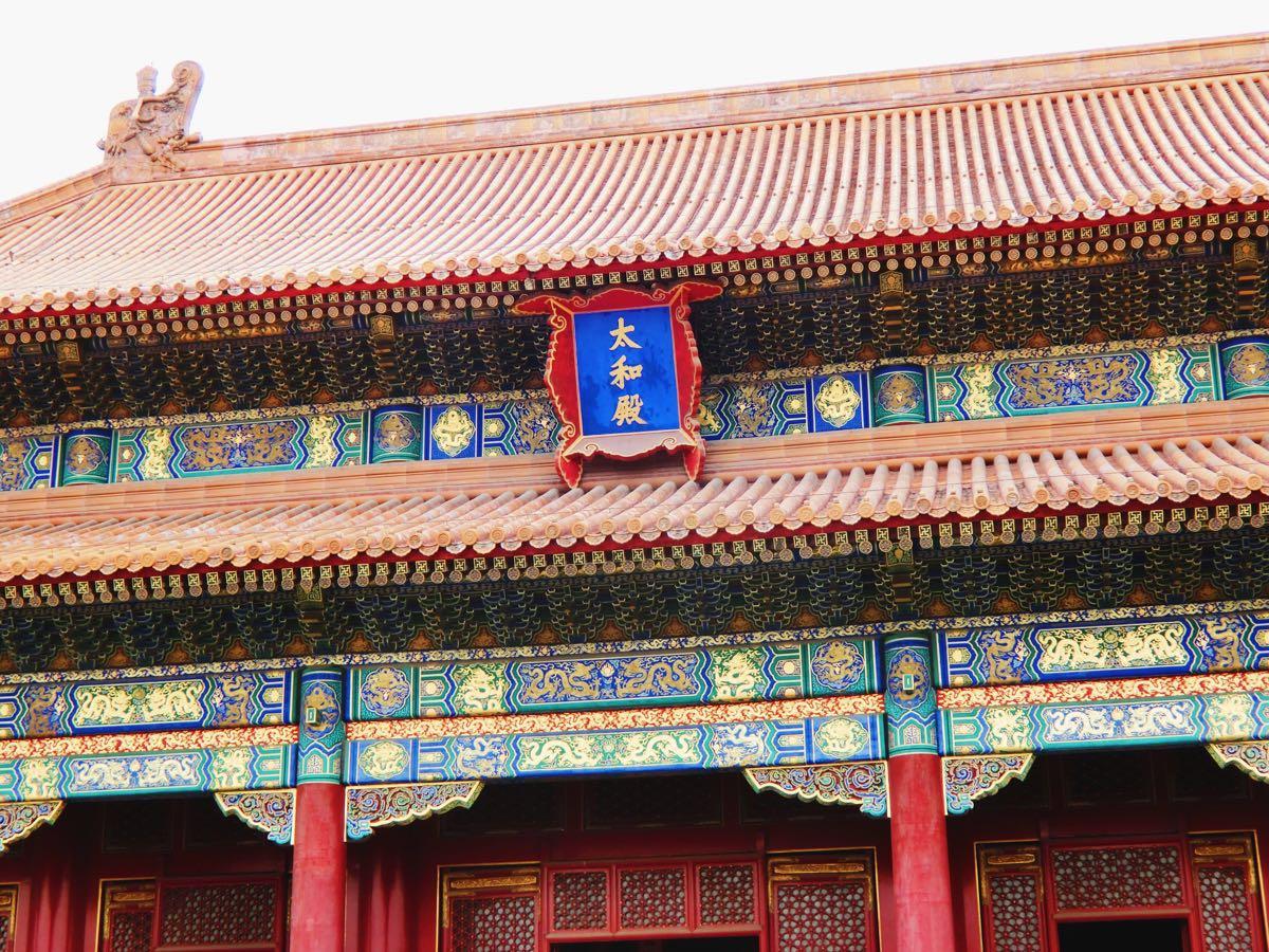 故宮占地很大,所以我想介紹一下故宮的布局。故宮宮殿是沿著一條南北 向中軸線排列的, 三大殿、 后三宮、 御花園都位于這條中軸線上, 并向兩旁展開, 南北取直, 左右對稱。 在中軸宮殿兩旁, 還對稱分布著許多殿宇, 也都宏偉華麗。