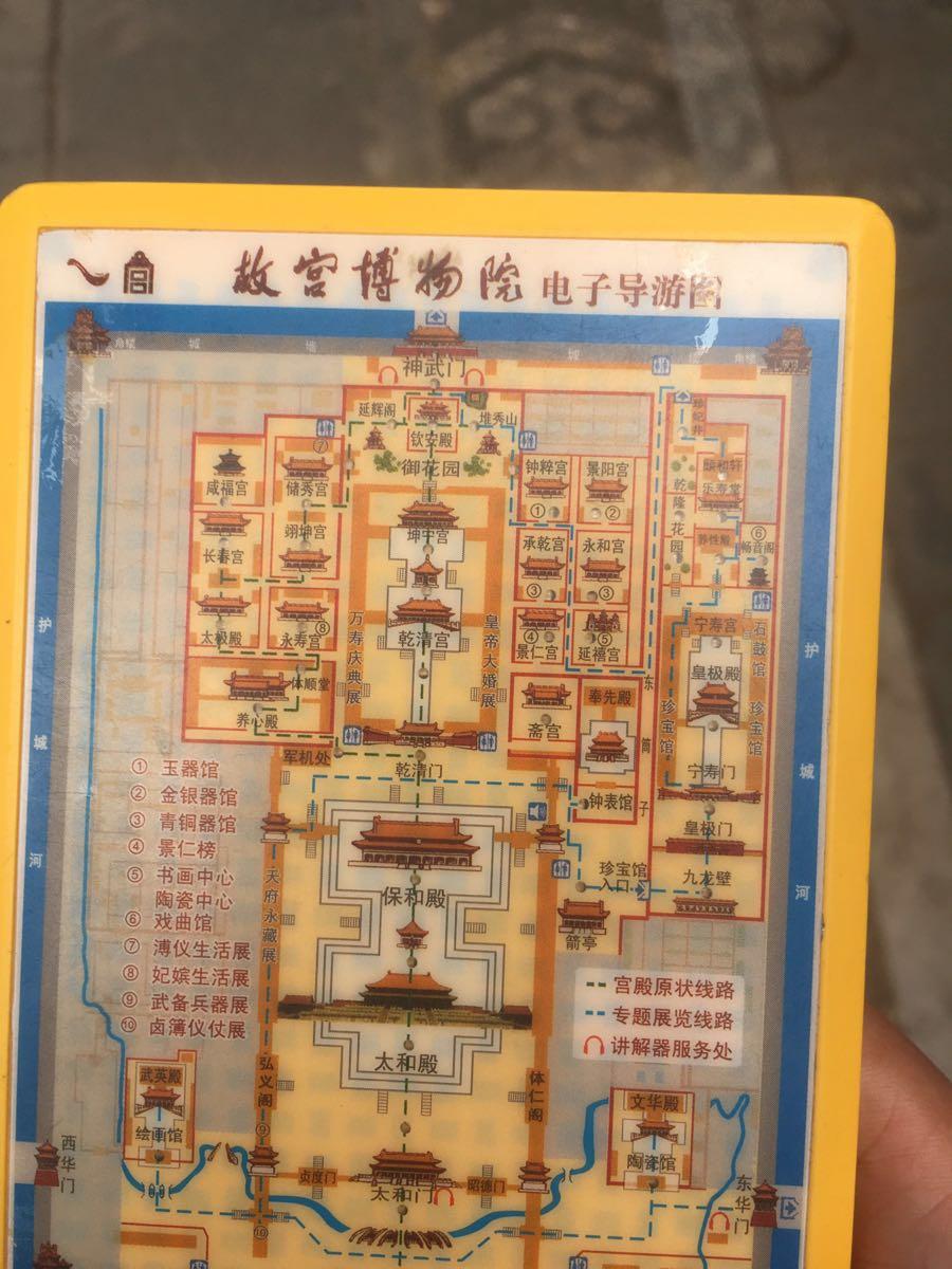 故宫房子结构图