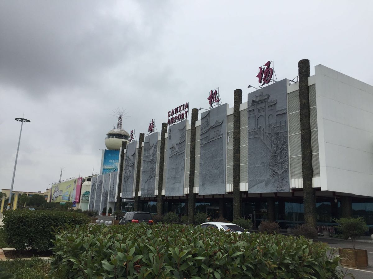 【携程攻略】宜昌三峡国际机场怎麼样/怎麼去
