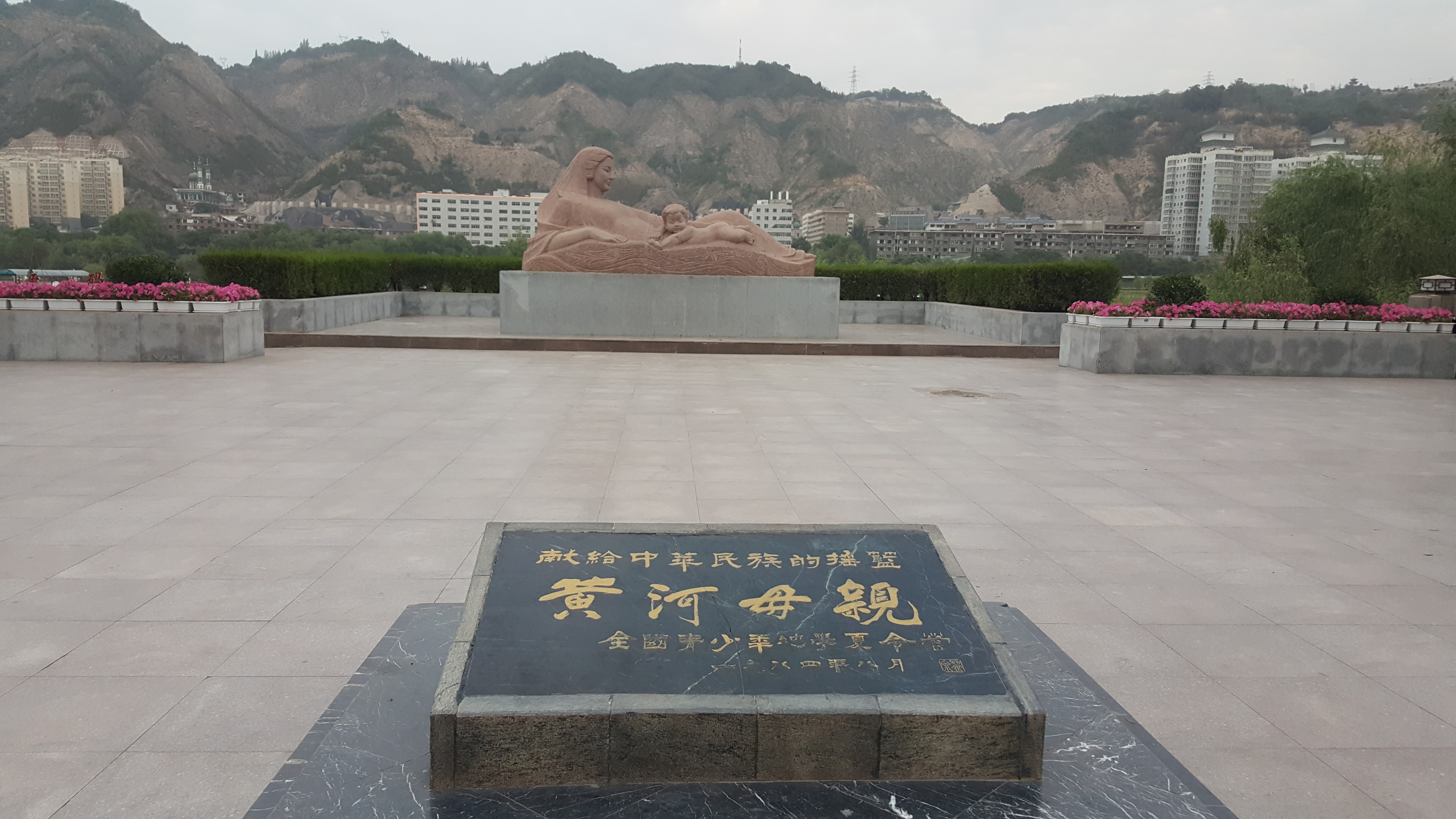 【携程攻略】兰州黄河母亲雕塑景点,兰州培训已经结束