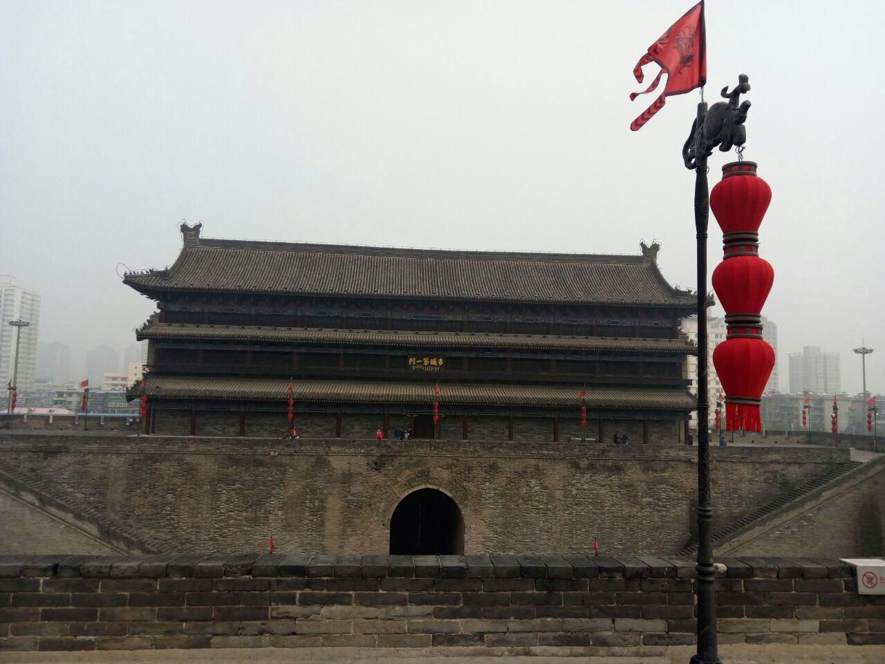 西安城墙旅游景点攻略图qq游戏里的西游记秘籍图片