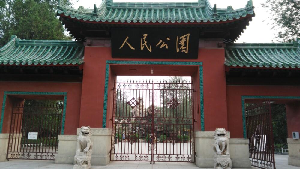 【携程攻略】天津人民公园好玩吗,天津人民公园景点样