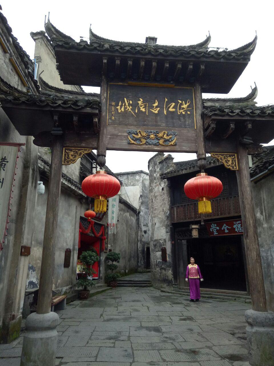 洪江古商城旅游景點攻略圖