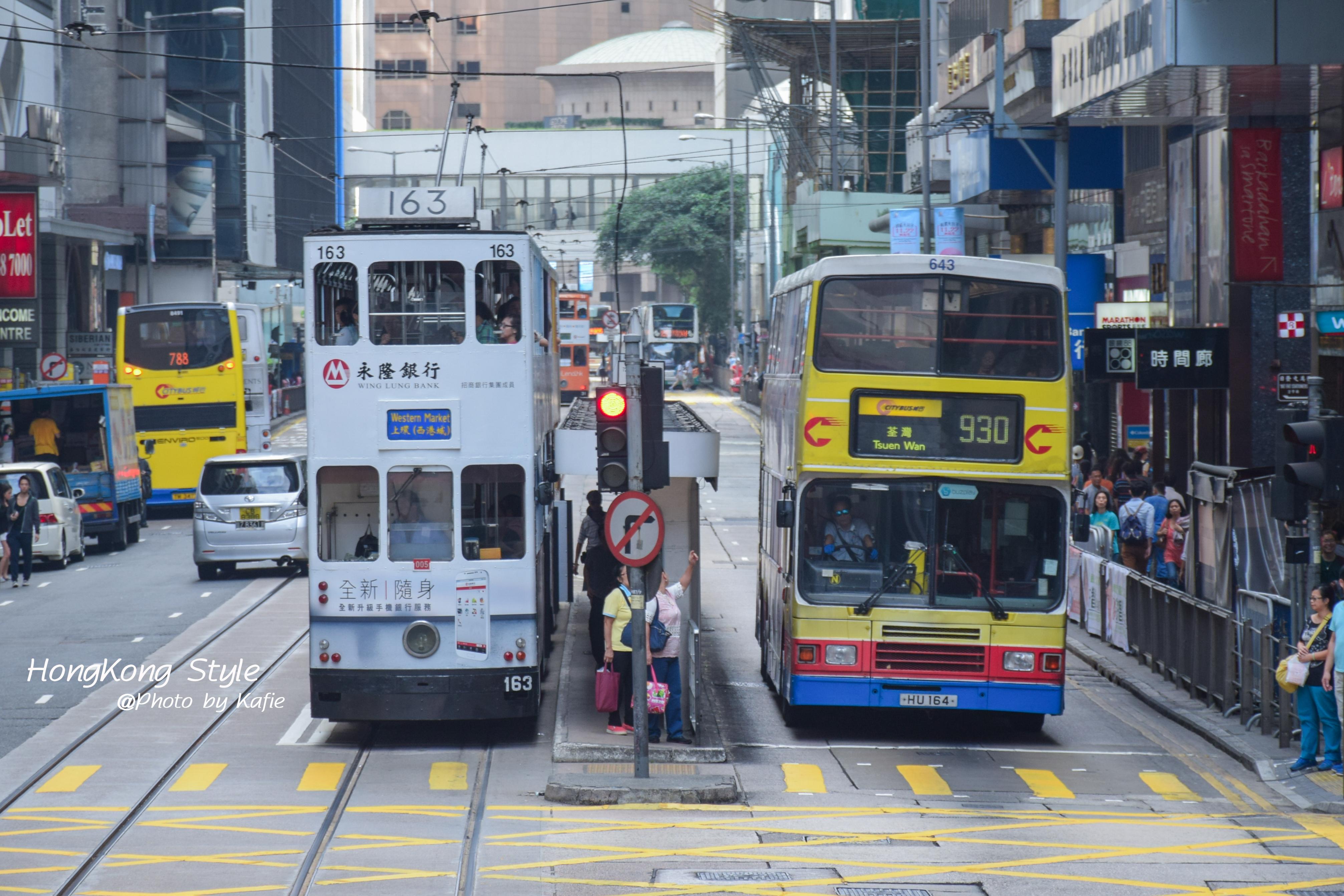 香港市民对电车有很深厚的情感,看作是香港的城市地标之一,也是香港的珍贵文化遗产。香港叮叮电车曾获得《国家地理频道》冠以「传奇电车」的名称,被誉为世界上仍在服务中的最大双层电车车队。之所以叫叮叮电车,是因为电车行驶的时候,不时会发出「叮叮」声,所以因此而得名。电车不会报站名,如果想在特定某个站下车,就需要自己盯着站台上的编号站名。不过电车的车速还是比较慢,站与站之间的距离比较短,坐过站也不怕喇,走一下就行。电车有别于其他香港交通工具,是先在后门上车,在前门下车最后才付款。坐着电车,