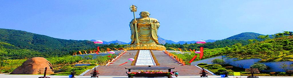 写在旅游前的话:九华山风景区,国家5a级出行区位,位于安徽省池州市天傲斗遮1.2攻略图片
