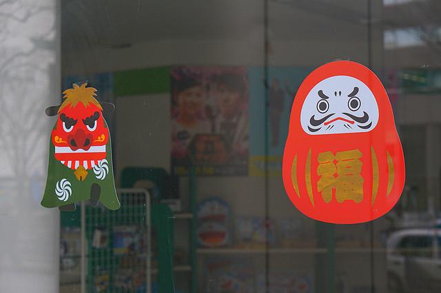 【仙台东北】刷签跨年花卷の贵州-日报-日本,金美食东京黔西南之旅图片