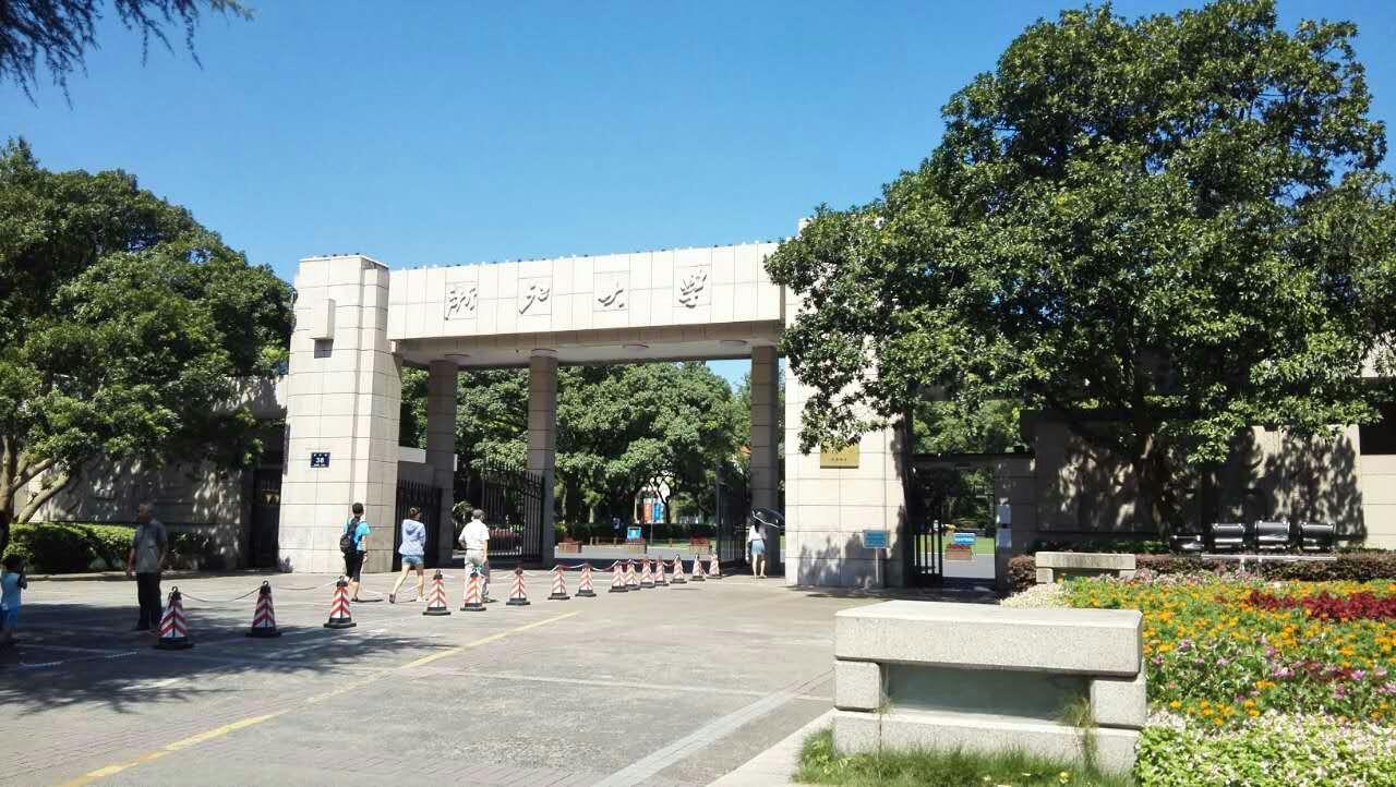 浙江大学玉泉校区