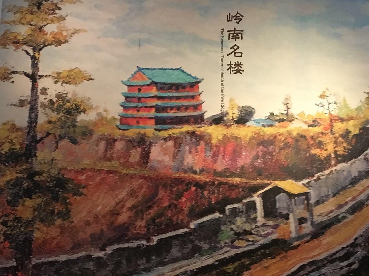 相比较而言,广州博物馆门票10元,位于越秀公园内的镇海楼,是广州著名