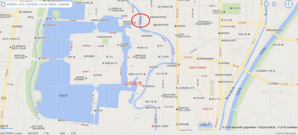 江北水城-聊城③山陕会馆,京杭大运河-运河博物馆
