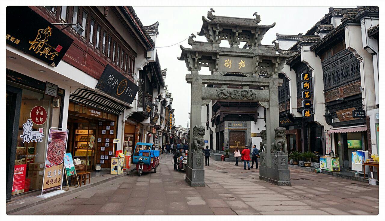 整条街道,蜿蜒伸展,首尾不能相望,街深莫测,是中国古代街衢的典型走向。老街境内宽窄不一的巷弄,纵横交错,构成鱼骨架状,交通十分方便。老街的店铺多为几进,狭窄幽深,但是内有天井采光,多经营一些当地的小吃,特产,纸墨等,走在街道上,看着两旁的徽派建筑,很有感觉,就是有些太过商业了。不过,这条街上吃的真的是很多,攻略的几个有名小吃,都被我找到了,秀嫂的挞粿,汪一挑的馄饨,好再来的烧饼.