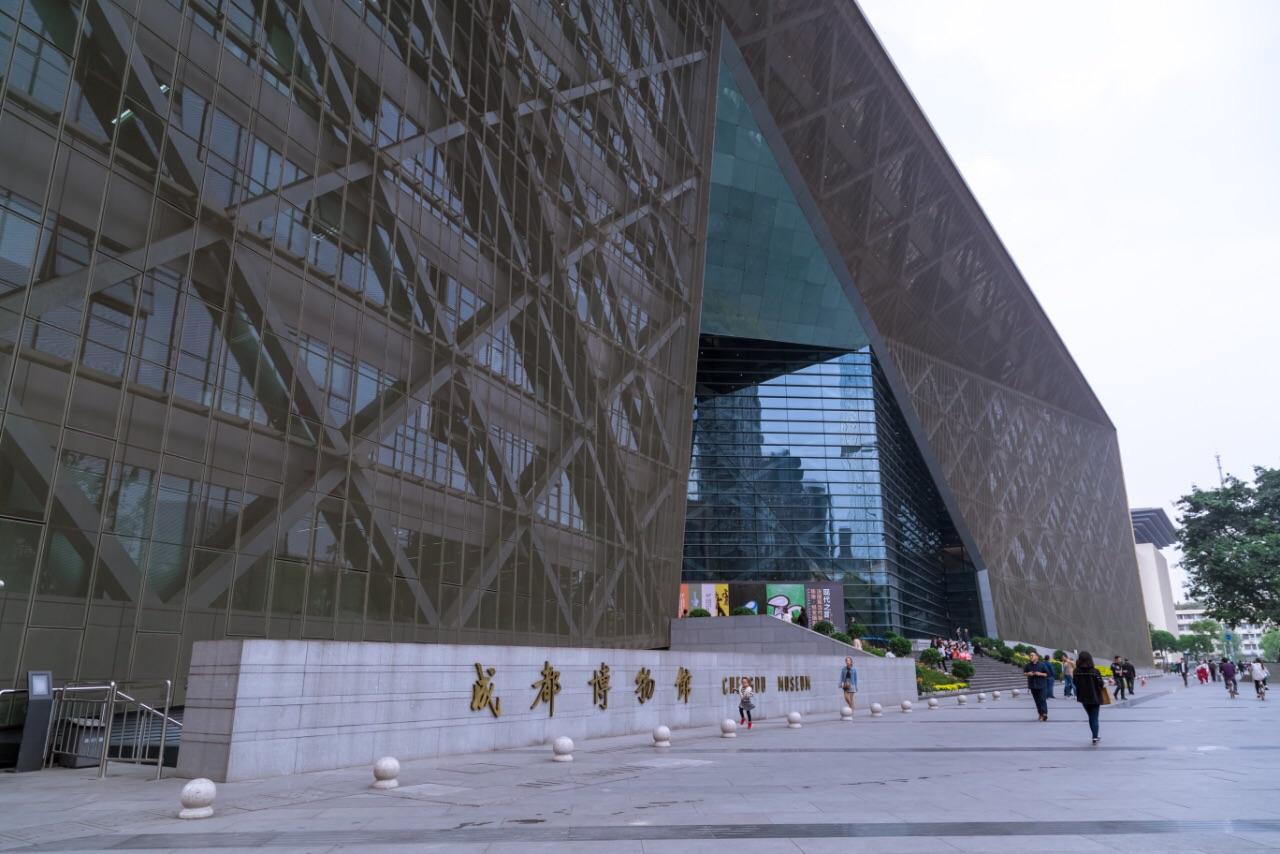 成都市博物馆旅游景点攻温泉保利略图国际自助游攻略图片