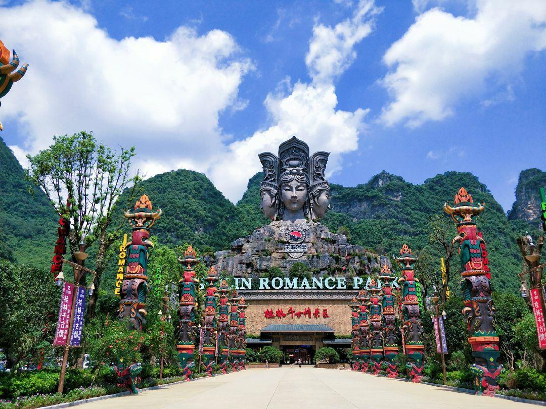 桂林情景千古区跳玩法方格游戏大班图片