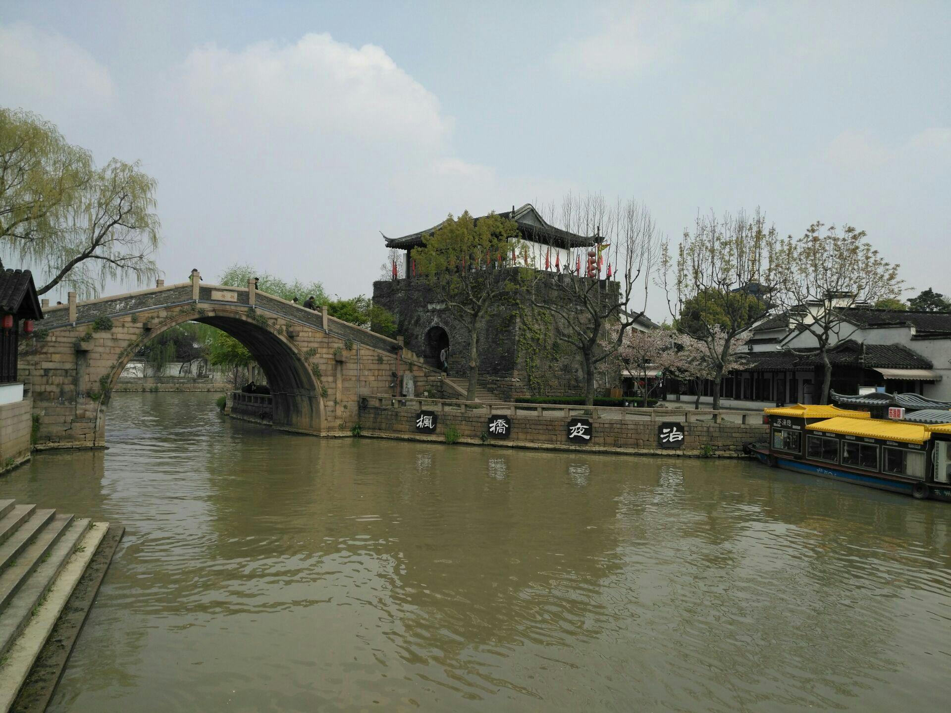 2019枫桥攻略夜泊景区,因《上海游玩》(唐代张枫桥周边旅游攻略自助游图片