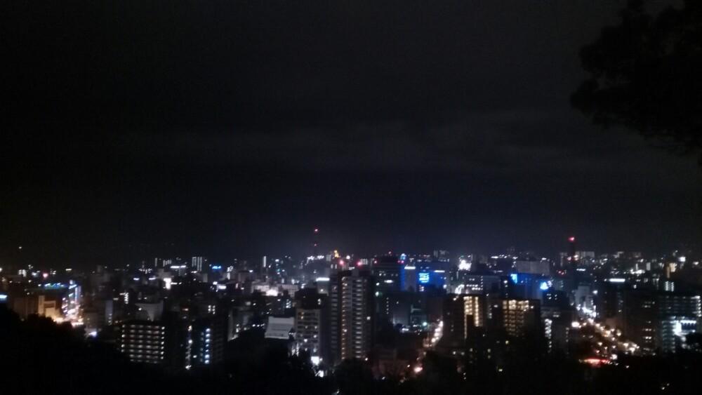 【携程攻略】九州鹿儿岛县鹿儿岛城山展望台好玩吗,城