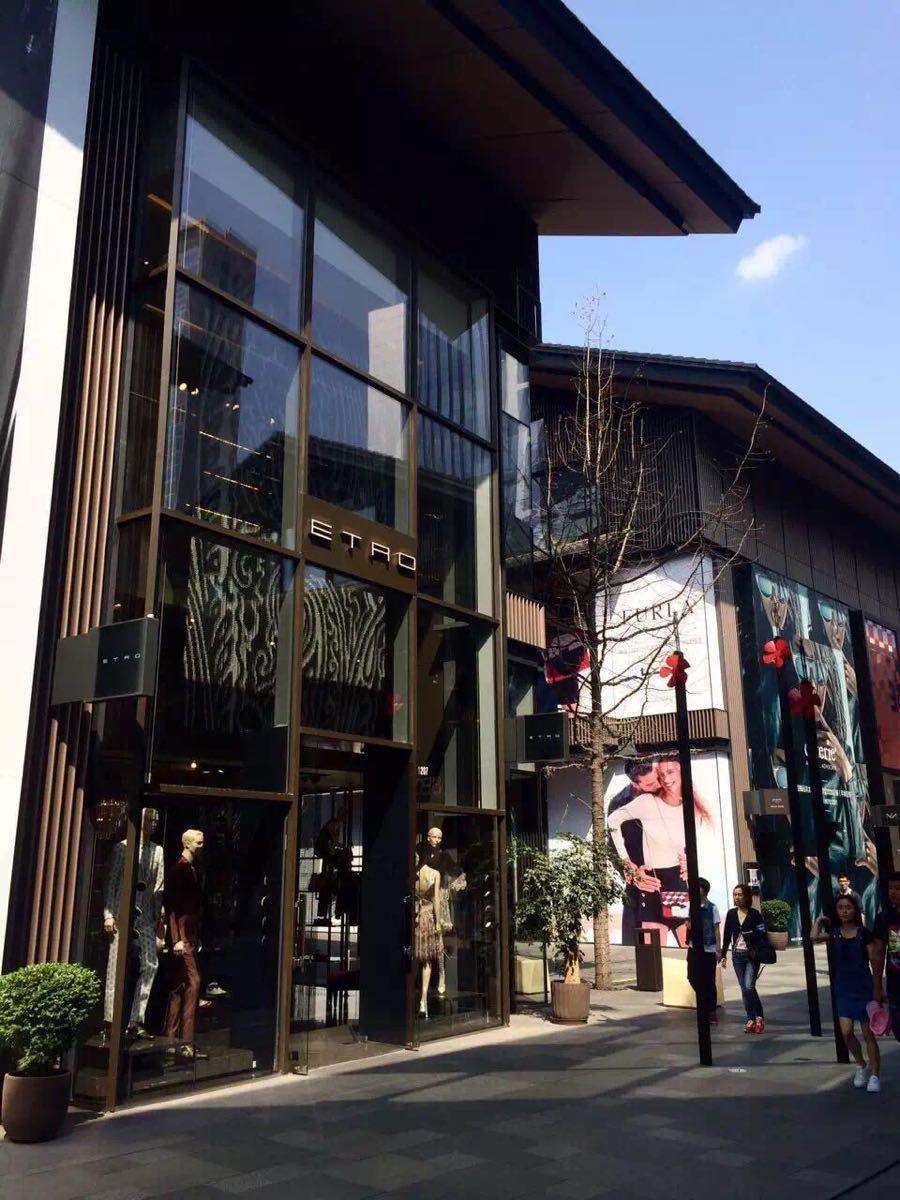 上海远洋太古里成都有康建筑设计有限公司怎么样图片