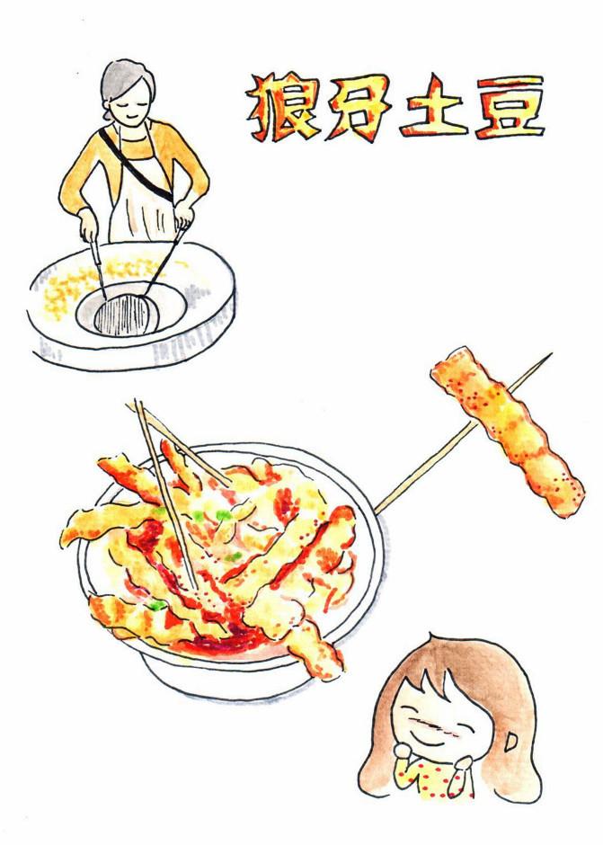 手绘成都,最美食!