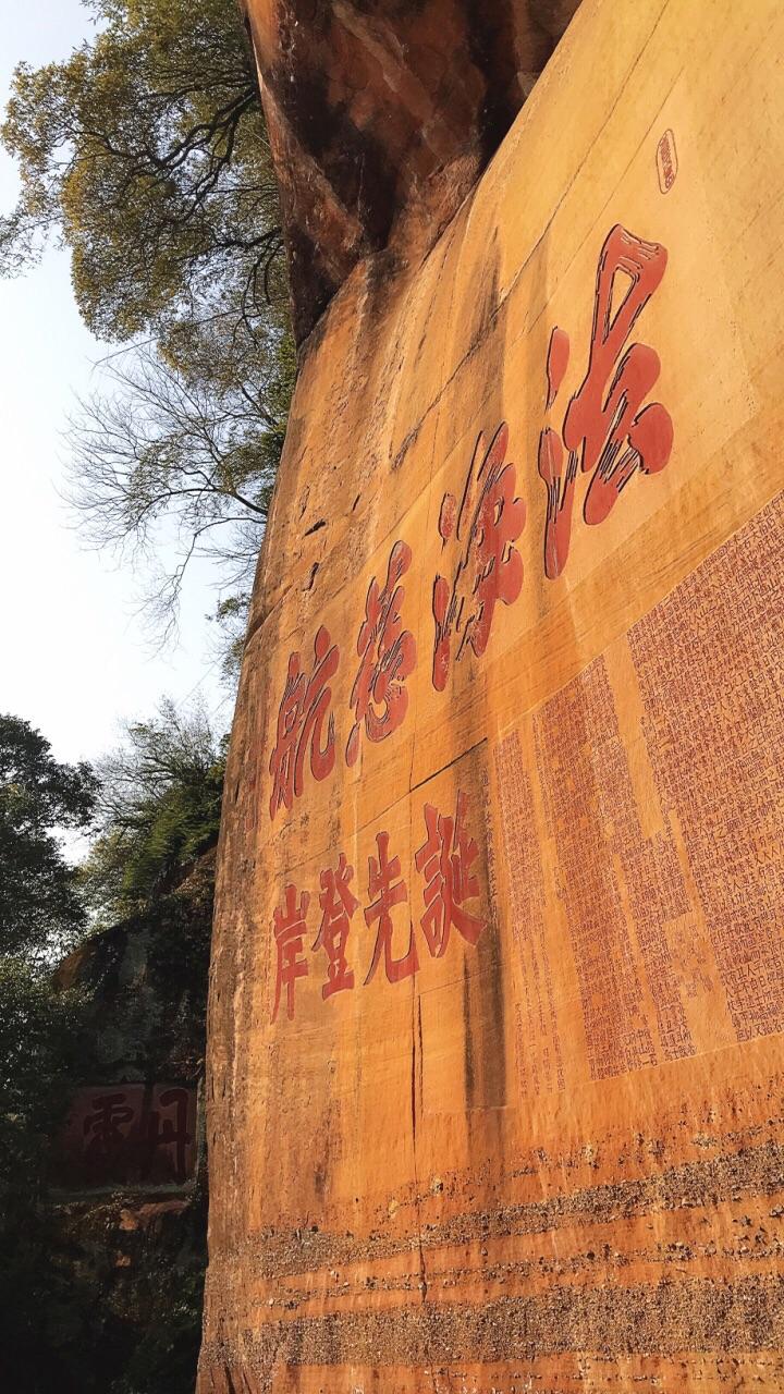 阳元山景区入口旁,停车很方便,我们晚上到入住,第二天开始从长老峰