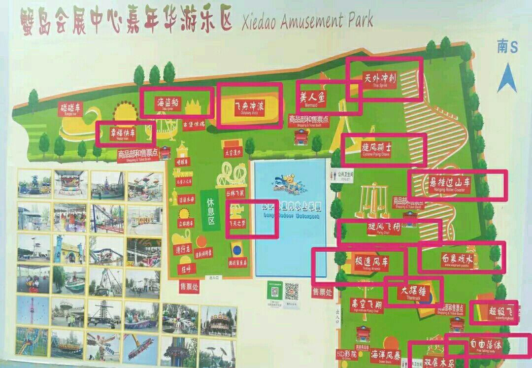 北京游乐园平面图